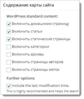 Содержание карты сайта