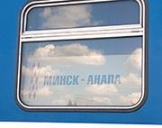 Минск-Анапа