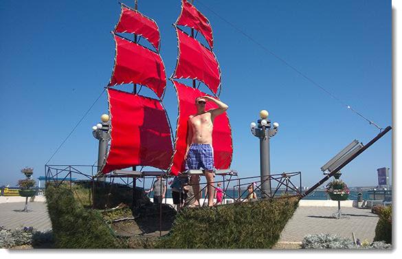 Новый капитан судна