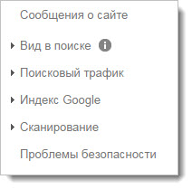 Из чего состоит панель инструментов сайта