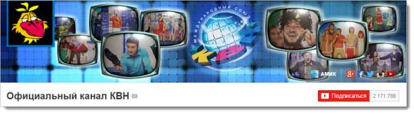 популярные каналы 2