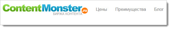 биржа Contentmonster