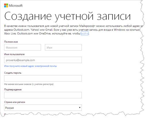 Регистрация на сайте WP