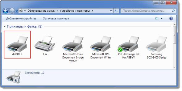 список установленных принтеров Windows