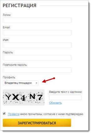 Регистрация в системе Contema