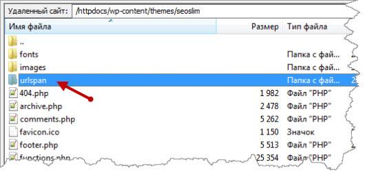 файлы сайта