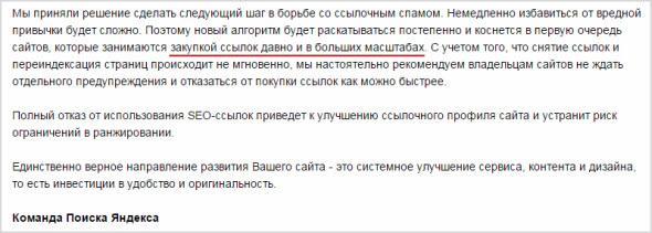 Фильтр Минусинск в действии