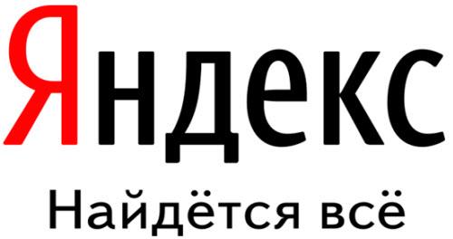 русский поисковик Яндекс