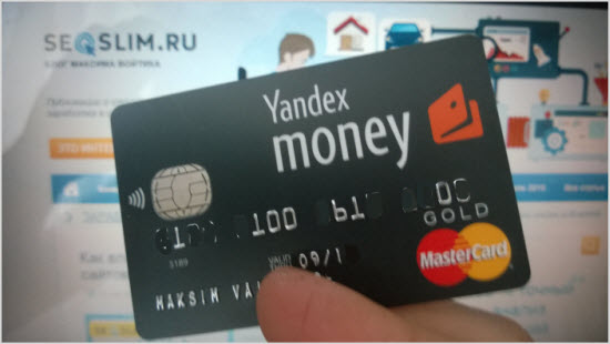 карта Yandex MasterCard
