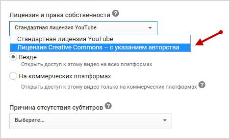 Расширенные настройки видео на Ютуб