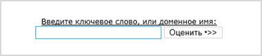 рейтинг сайта по версии метабота