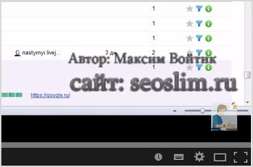 Метка на видео