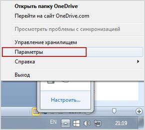 панель задач Windows