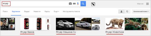 классы фоток в Гугл