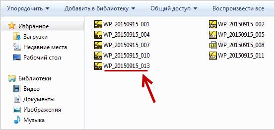 название видео-файла