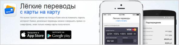 мобильные приложения от Майл