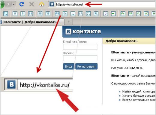 пример фейковой страницы Вконтакте