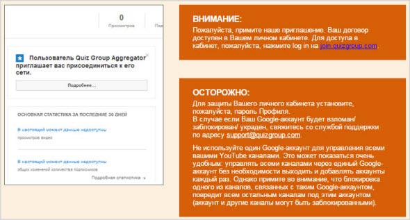 приглашение от quizgroup