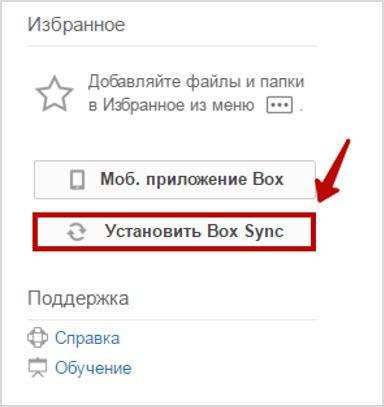 как синхонизировать файлы