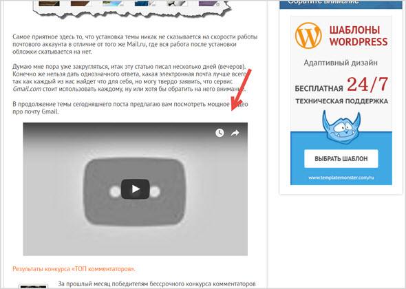 пример нерабочего видео на странице