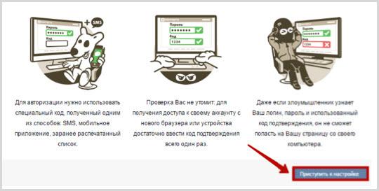 привязка страницы к адресу электронной почты