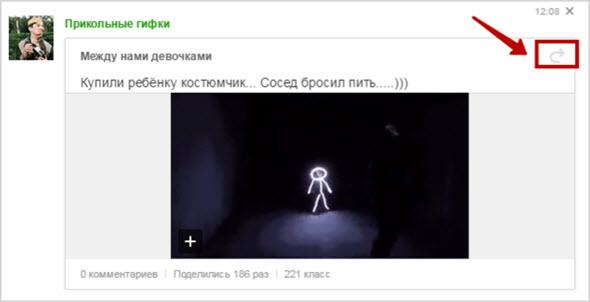 просмотр ленты ок.ру