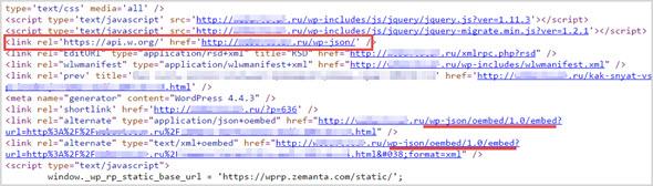 api.w.org в исходном коде страницы сайта