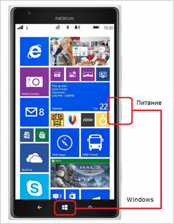 фото экрана для WP8
