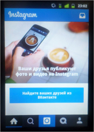 интеграция Инсты с Вконтакте
