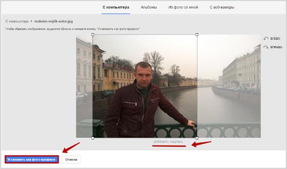 как добавить подпись к фото