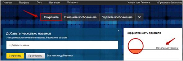 предворительный просмотр файла в ЛинкеДин