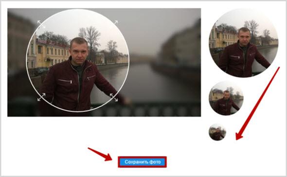 редактирование изображения владельца страницы