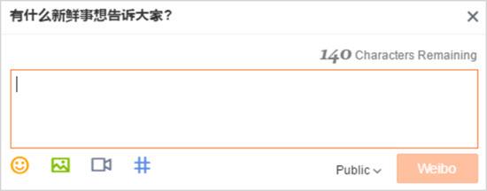 быстрый постинг Sina Weibo