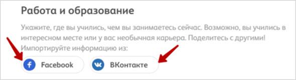 информация о пользователе