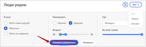 таблица информация