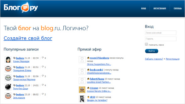 главная страница Блог.ру