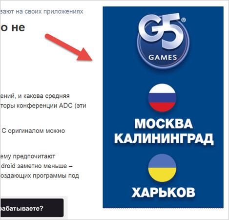 пример баннерной рекламы