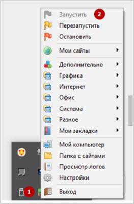 пример значка в файлах ПК
