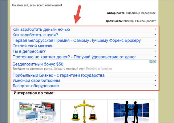 пример контекста от Гугл