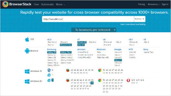 сервис browserstack.com
