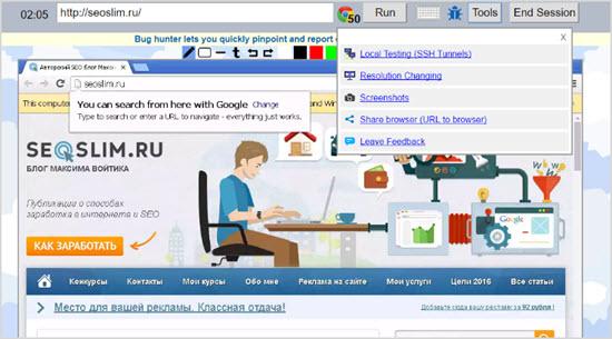 как работает кроссбраузерность через browserling