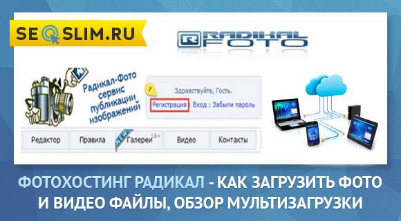 Бесплатный хостинг для загрузки видео шаблон хостинг для joomla 3