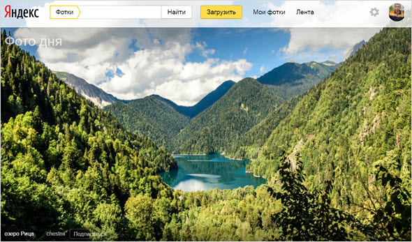 главная страница фотохостинга от Яндекс