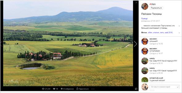 просмотр фоток в альбомах Яндекс