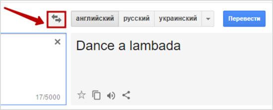 переключение между языками ввода