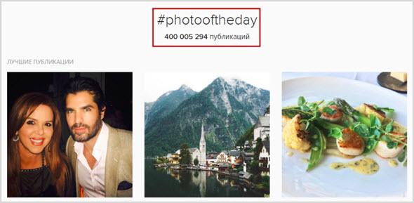 #photooftheday