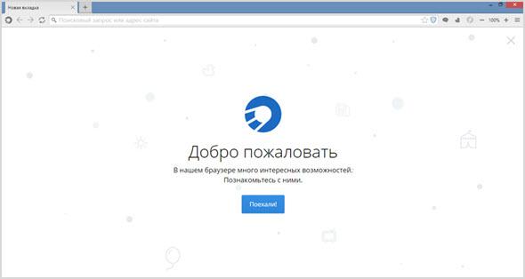 внешний вид browser Sputnik