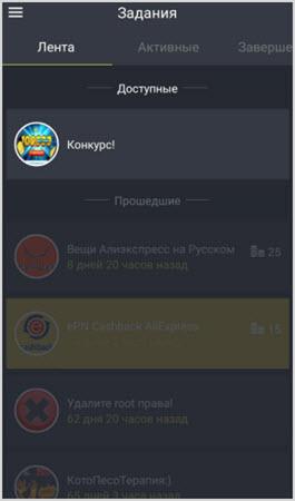 аккаунт пейфоринстал