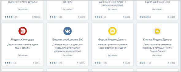 приложения из App Store