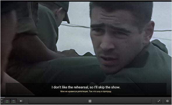 пример фильма